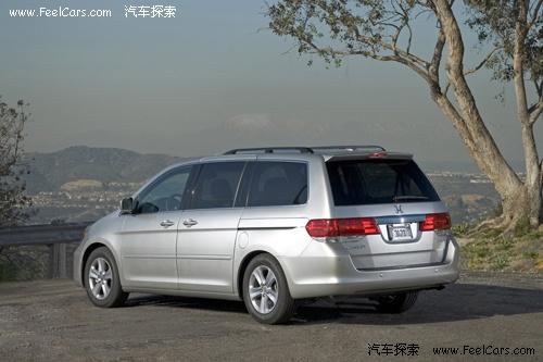 本田汽车新款奥德赛正式亮相高清图片