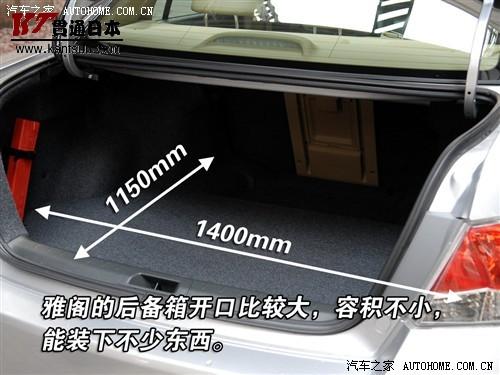另外,雅阁的后排座椅只能整体放倒,而且在车厢内没有开关,实用性方面