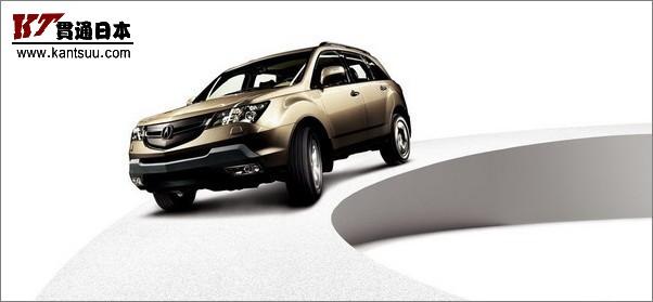 来者 全面试驾本田Acura讴歌MDX高清图片