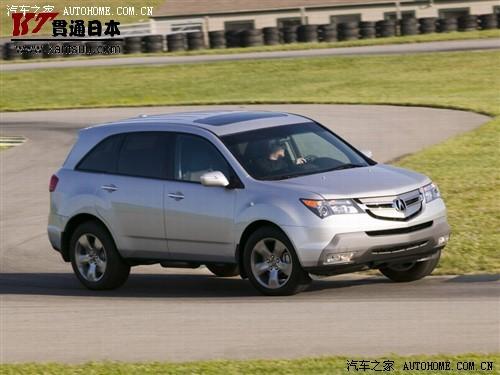 向北 全面试驾本田Acura讴歌MDX高清图片