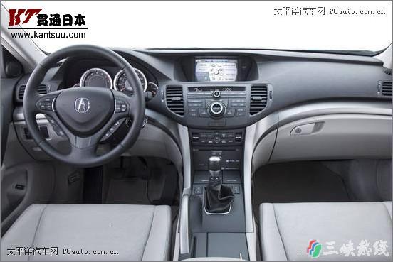 东风本田讴歌新车型非常酷 高清图片