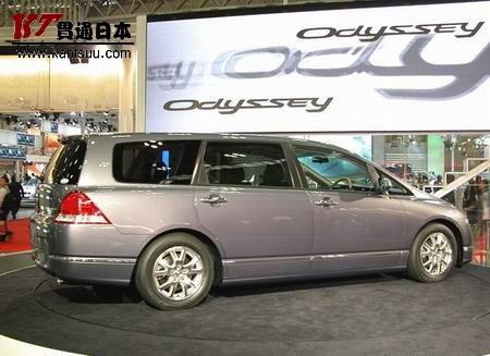 7届东京车展的本田新款奥德赛高清图片