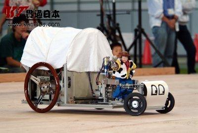 丰田创意汽车设计大赛