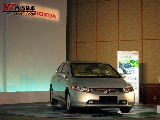图为东风本田混合动力civic思域 (参数配置 组图)-混合动力车市场调查高清图片