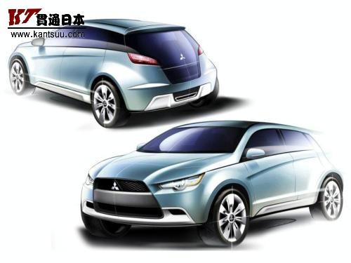 新款三菱CX概念车高清图片