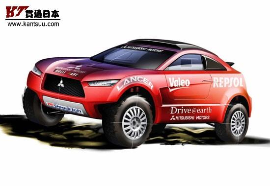 三菱将研发赛车版蓝瑟高清图片