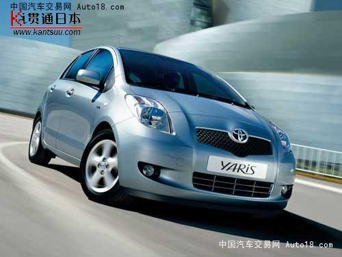 豐田小型車未來啟示 雅力士車型切合市場需求高清圖片