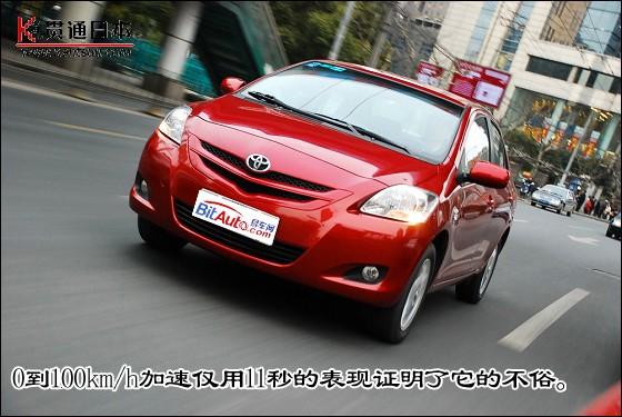丰田新威驰1.6gl-i评测