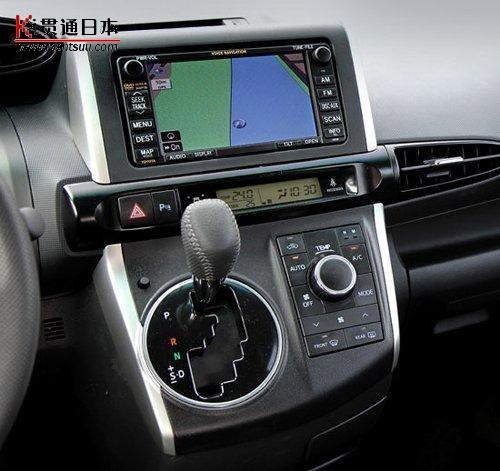 丰田汽车鼓风机完整电路图