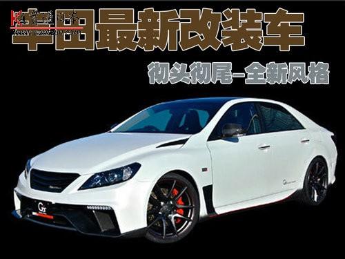 丰田最新改装车——贯通日本汽车频道