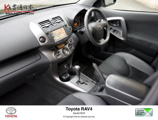 丰田rav4改款车欧洲发布 22410英镑起售