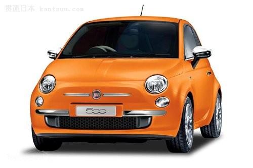 橘色车身 菲亚特500日本推出特别版 汽车之家