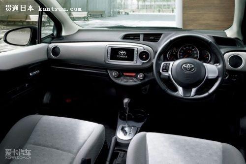 豐田日本發布2012款雅力士高清圖片