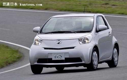 众所周之iq是智商的意思,丰田将它的微型新车起了这个名,无非是让人