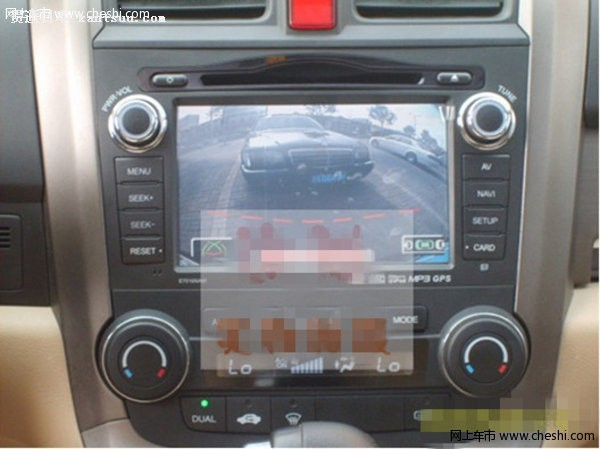 本田雅阁/思迪专用倒车摄像头安装步骤方法【图】