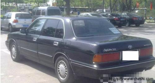 95年的第九代丰田皇冠,现在可以卖多少钱啊?