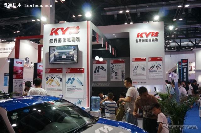 中国国际改装汽车展览会北京召开