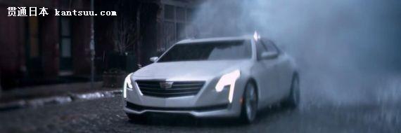 新款凯迪拉克CT6曝光 新款凯迪拉克CT6于日前在一则新广告中曝光,这款新旗舰车型将于3月31日正式发布,并在4月揭幕的纽约车展全球首发。 从曝光的图片来看,新款CT6看上去比CTS更优雅、更高档,车身长度和宽度相比后者也增加了很多。