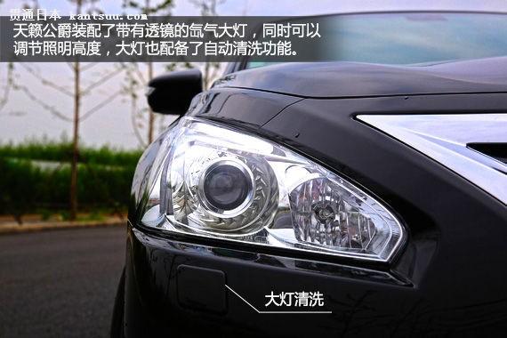 天籁公爵09款汽车大灯电路图