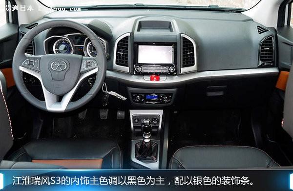 依托日本汽车v正文>>正文贯通于200mm高的离地主机,瑞风s3的昂科拉的牌子什么空隙图片