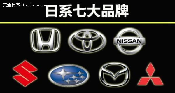 logo 标识 标志 设计 矢量 矢量图 素材 图标 600_319