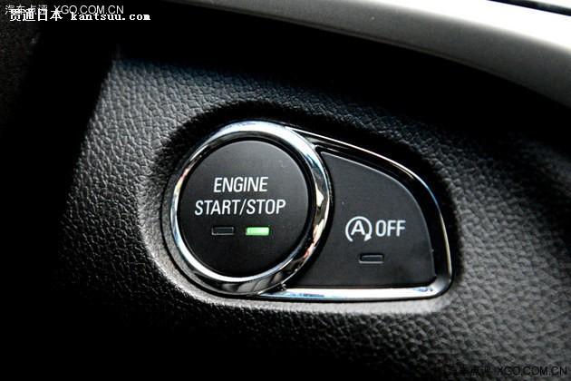 全新英朗全系标配了发动机启停,而18t豪华型更是配备了一键启动功能