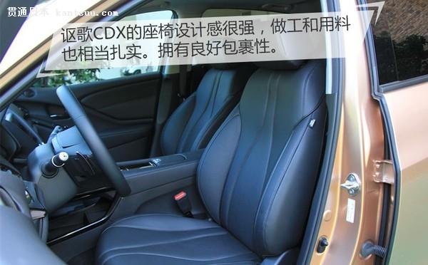 讴歌CDX的座椅也是相当豪华的,设计感很强,做工和用料也相当扎实。拥有良好包裹性的同时,对于肩部的支撑性也很到位,主驾座椅还带有8项电动调节功能,而顶配和次顶配车型则带有12项电动调节功能。 动力:小排量大作为