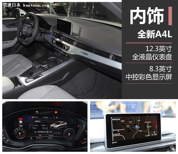 此外还有三区空调控制,mmi操作面板,三幅多功能运动方向盘,悬浮式8.