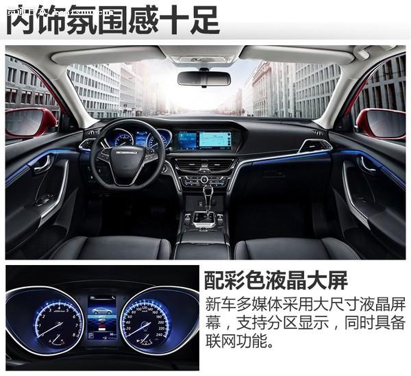 """t90采用了多功能方向盤且中間車標部分將采用啟辰英文標識""""venucia""""圖片"""