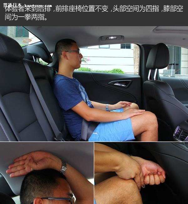 外观、内饰小结: 从迈锐宝XL全混动车型来看,它与汽油版也没有太大的差别,整体风格依旧带有运动气息。另外,这台全混动车型的配置还是很丰富的,电动空调、座椅加热/通风都为全车人员提供了方便。 文章标签:小改试驾外观动力责任编辑:徐飞 分页导航 1变化不大的外观/内饰设计 2驾驶感受是惊喜! 蒙迪欧文对
