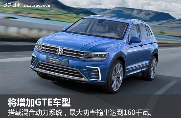 大众全新tiguan顶配版售价公布 搭2.0t引擎