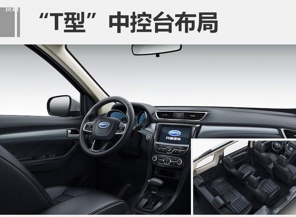内饰方面,新车采用全新三幅式方向盘,左右两侧配以多功能按键,可进行音量调节与蓝牙电话设置。中控台层次感分明,功能分区合理,便于行车操作。双炮筒仪表盘采用蓝色自发光仪表,中间带有液晶显示屏,可显示车辆信息。此外,开瑞K60的座椅拥有2+3和2+2+3两种布局方式。