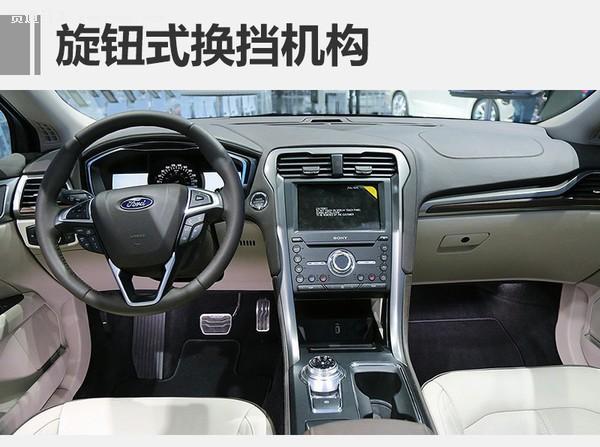 新款蒙迪欧中控台按键布局和底部空调控制