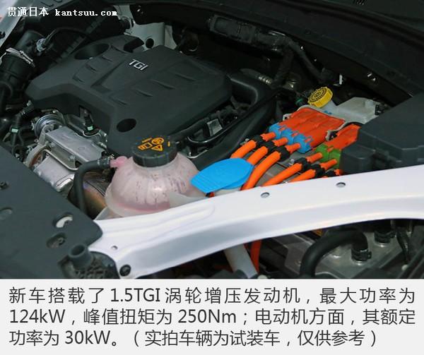 台额定功率为30kw的电动机组成