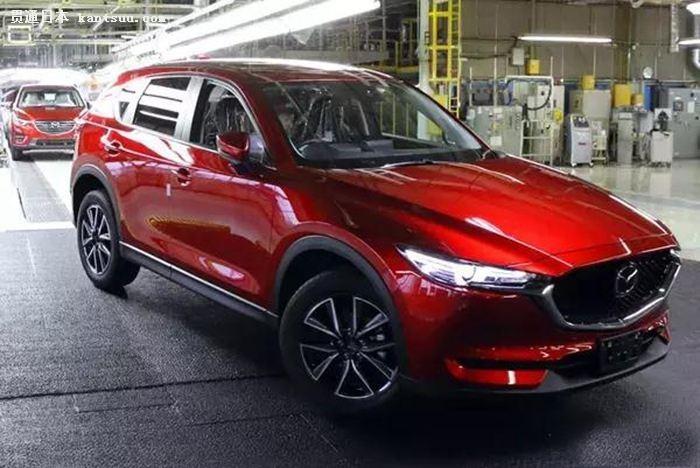 全新马自达CX-5日本下线 2017年引入国产