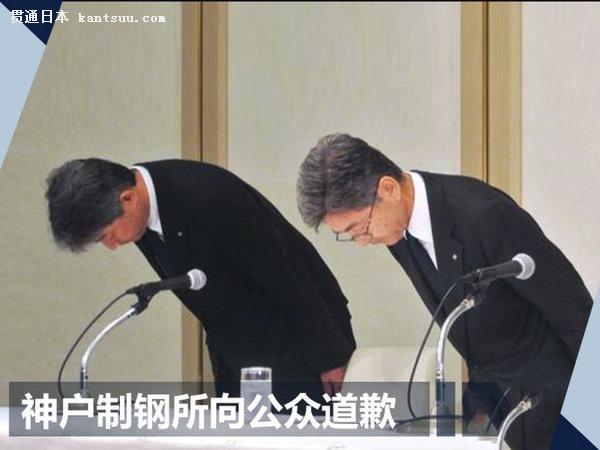 日本造钢材质量造假 斯巴鲁等日系车或将召回-图1