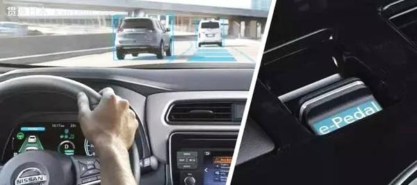 将油门与刹车二合一,日本人性化的发明,可有效地拯救女司机!